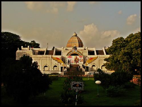 Valluvar Kottam - Front View