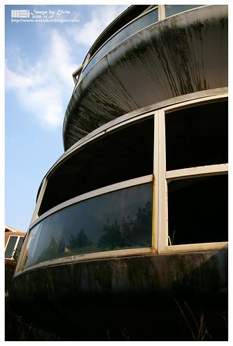 被遺忘的建築 - 三芝飛碟屋
