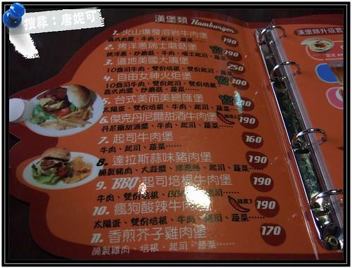 唐妮可☆吃喝玩樂過生活 拍攝的 20081227_內湖裘斯漢堡_01。