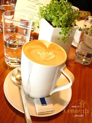 台中 誠品咖啡