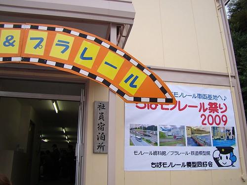 DSC08613