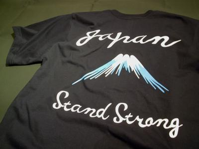 WTAPS: Japan stand strong