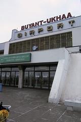 Buyant Ukhaa