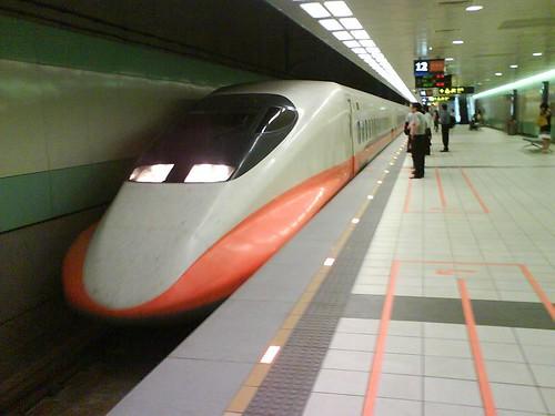 台灣高鐵 THSRC