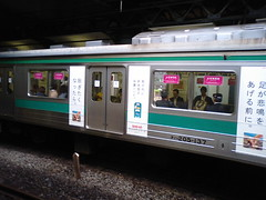 MA330054