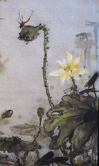 Lotus Rain (boydsshufa) Tags: ink watercolor sumi shodo shufa chinesebrushpainting brushwork