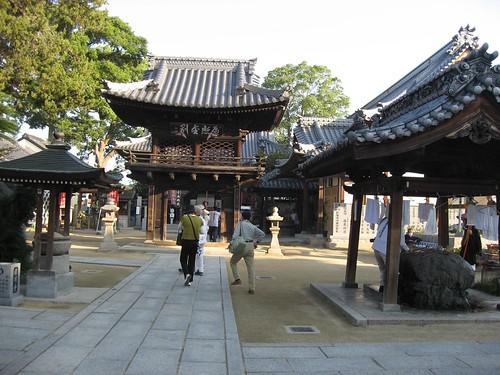 Ohenro,Shikoku
