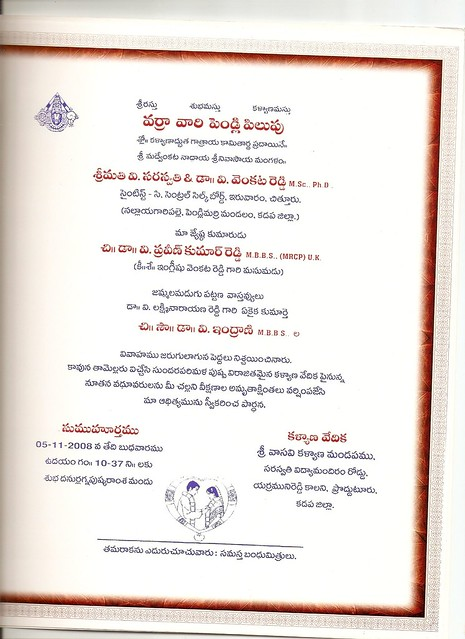 Telugu Matrimonial Forum- Wedding Invitations, Wedding Greetings
