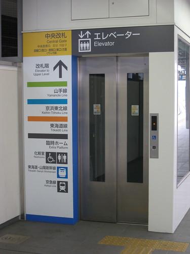 Un ascenseur avec des indications sur où il mène