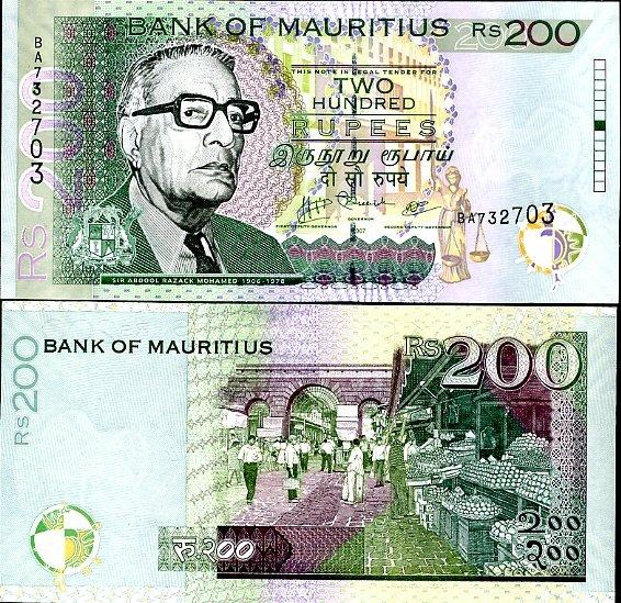 MAURITIUS 200 RUPEES 2007