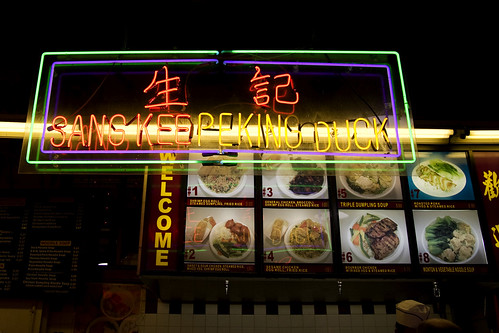 peking duck sign