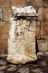 Apamea: Aurelius Mucianus