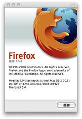 Firefox 3.0.4
