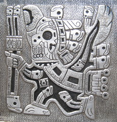 Metal Carving