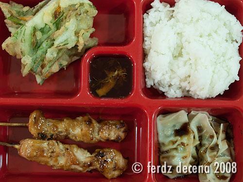 Banzai Chicken Yakitori Bento (Php 95)