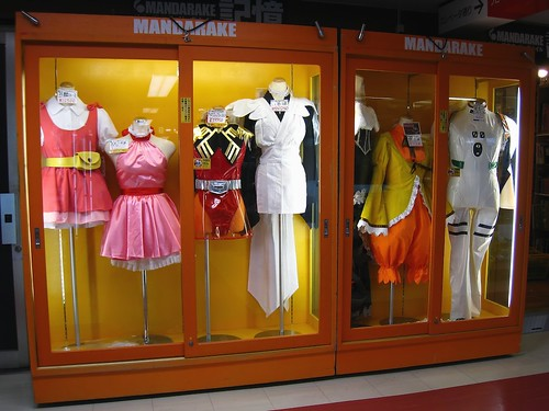 Mandarake Costume Shop