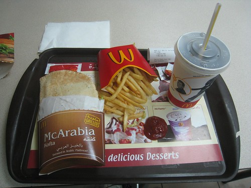 McDonald's - Arabian style