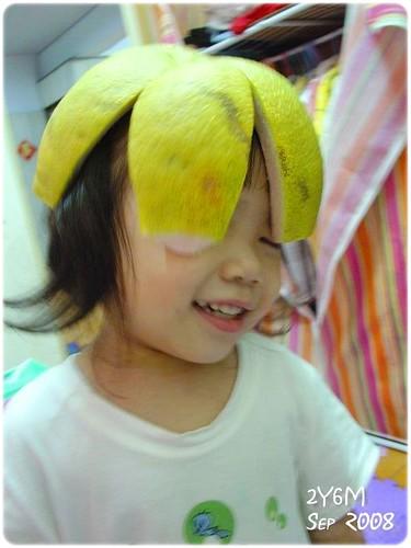 2008柚子頭-15