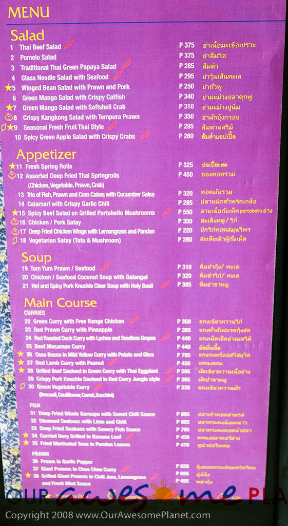 Overall, The Food Is Worth Raving About, Maybe Except For The Small  Portions. (see Thai Patio Menu 1 ...