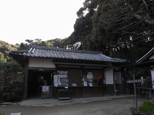 浄瑠璃寺-03