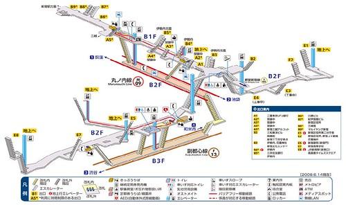 Tokyo Metro 2