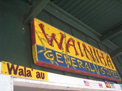 Wala 'au (The Inadvertent Gardener) Tags: vacation hawaii kauai hanalei