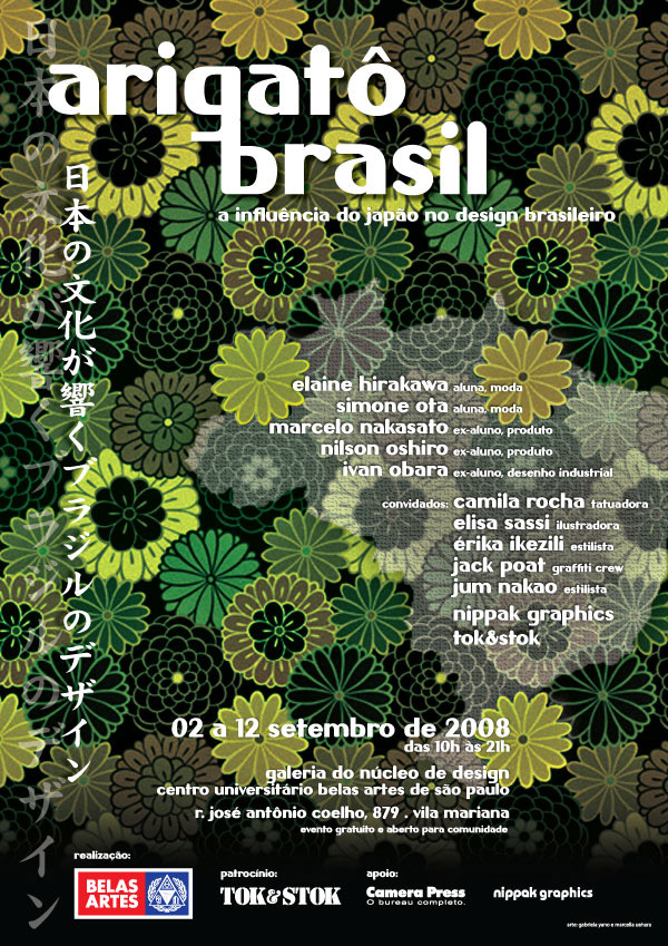 convite_arigato_brasil.jpg