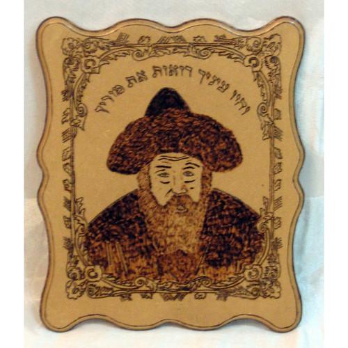 Rabbis #3