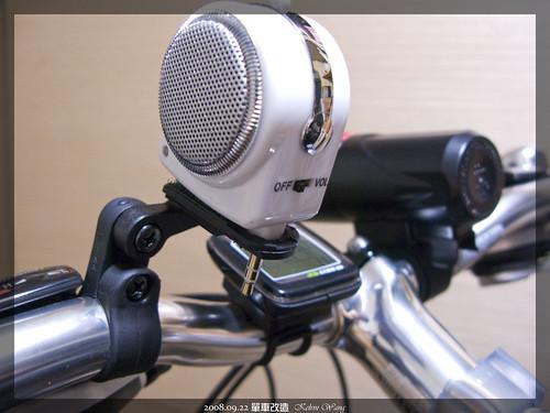 009_單車改造_20080922.jpg