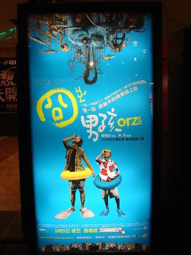 國片二連發_01.JPG