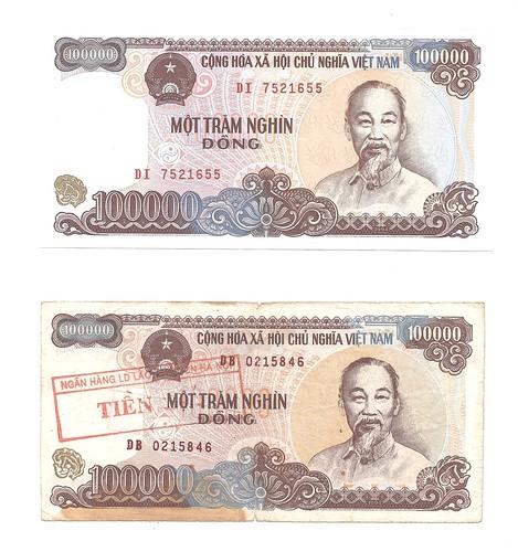 Counterfeit Vietnamese Dong