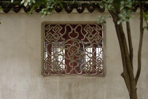 Through a Wall