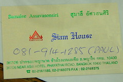 Siam House Business Card