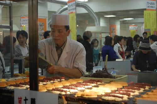 Hokkaido Fair