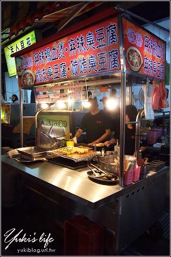 [桃園-食]*中原夜市~紅鼎麻辣鴨血煲 (便宜大碗!味道普通 >///< )
