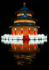 Zhuhai - New Yuanming Palace (cnmark) Tags: china light reflection building classic scale beautiful festival architecture night landscape geotagged temple noche model heaven nacht chinese scenic explore guangdong noite scaffold lantern  templeofheaven xin reflexions ming nuit yuan notte zhuhai tarpaulin tarp nachtaufnahme   otw  explored allrightsreserved yuanmingxinyuan newyuanmingpalace theunforgettablepictures colourartaward artlegacy goldstaraward  geo:lat=22244193 geo:lon=113532768 mygearandmepremium mygearandmebronze mygearandmesilver mygearandmegold mygearandmeplatinum mygearandmediamond
