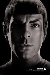 Spock Star trek Quinto