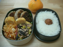 What you can do with left-over corn! (skamegu) Tags: corn rice hamburgers bento tuna    chinesecabbage umeboshi  hijiki
