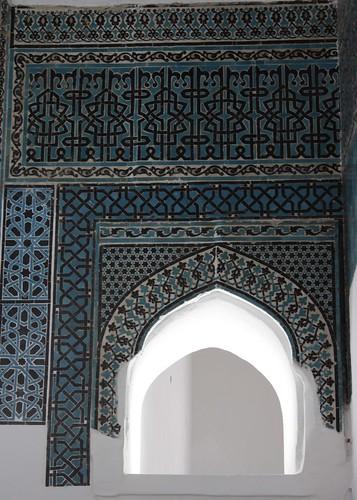 Tile in Konya