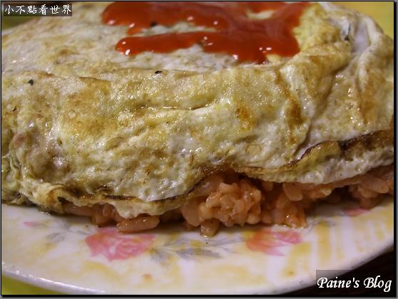 無名日本料理