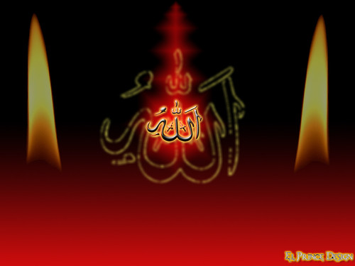 wallpaper allah. Allah - red/ candle wallpaper