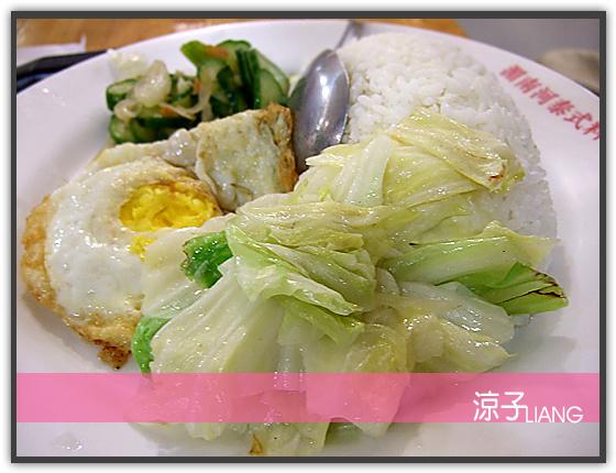 湄南河泰式料理10