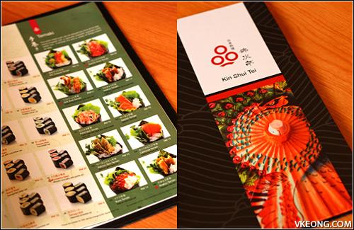 kin-shui-tei-menu