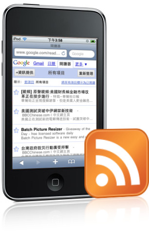iPod Touch RSS