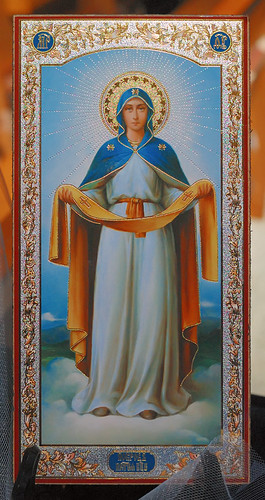 Icon 1, reproduction, made in Russia, from the collection of the Marianum, photographed at the Cathedral of Saint Peter, in Belleville, Illinois, USA
