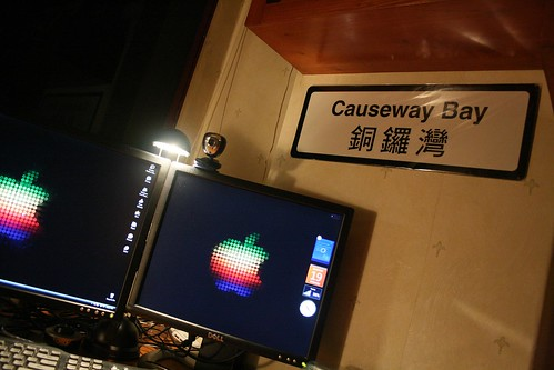 Causeway Bay in my room