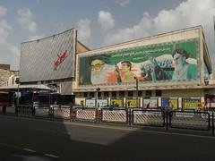 Propaganda in Enqelab Square, Tehran