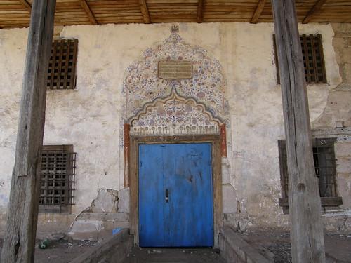 Hadži Hjusein Mosque