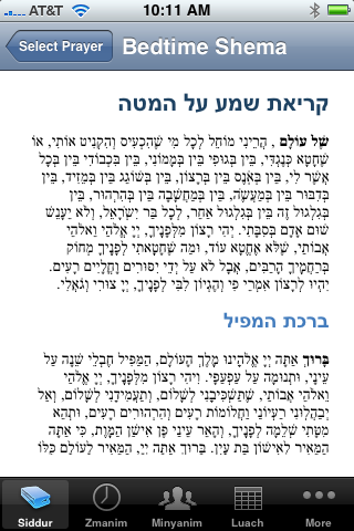 iPhone Siddur 1.5 - What's Coming