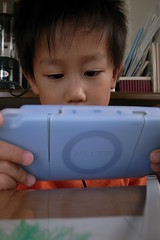 Hello PSP